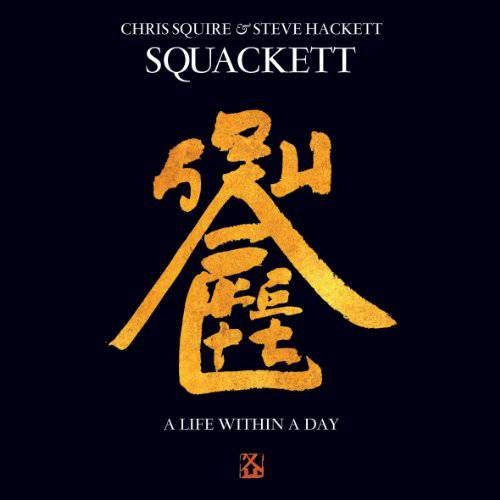Chris Squire & Steve Hackett [Squackett] > A Life Within A Day